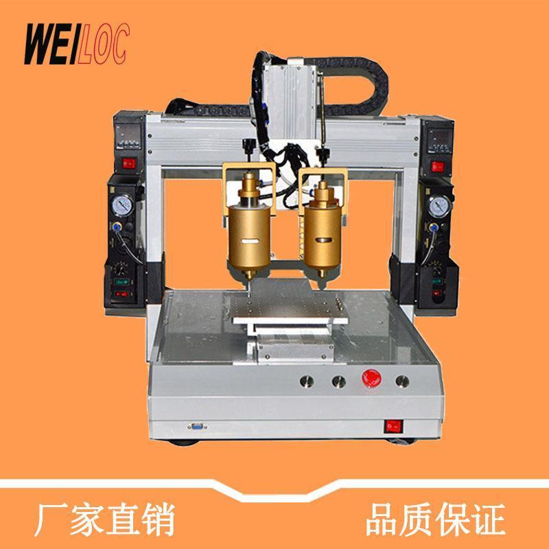 自動熱熔膠點膠機雙頭三軸注膠機 小型氣動塗膠機
