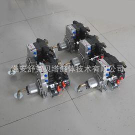 DC24V2.2KW-3.2CC-2组电磁阀加液压锁-液压动力单元