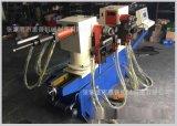 液壓彎管機 38型雙頭彎管機定製