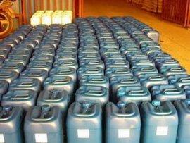 工业循环水处理杀菌灭藻剂(GJ—2A)