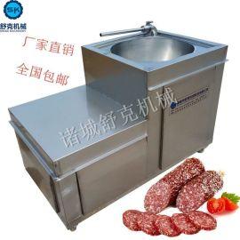 香肠气动定量扭结灌肠机 自动分节定量灌肠机 QQ肠灌肠机厂家价格