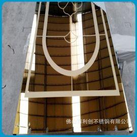 不锈钢表面花纹处理加工8K拉丝压花表面不锈钢