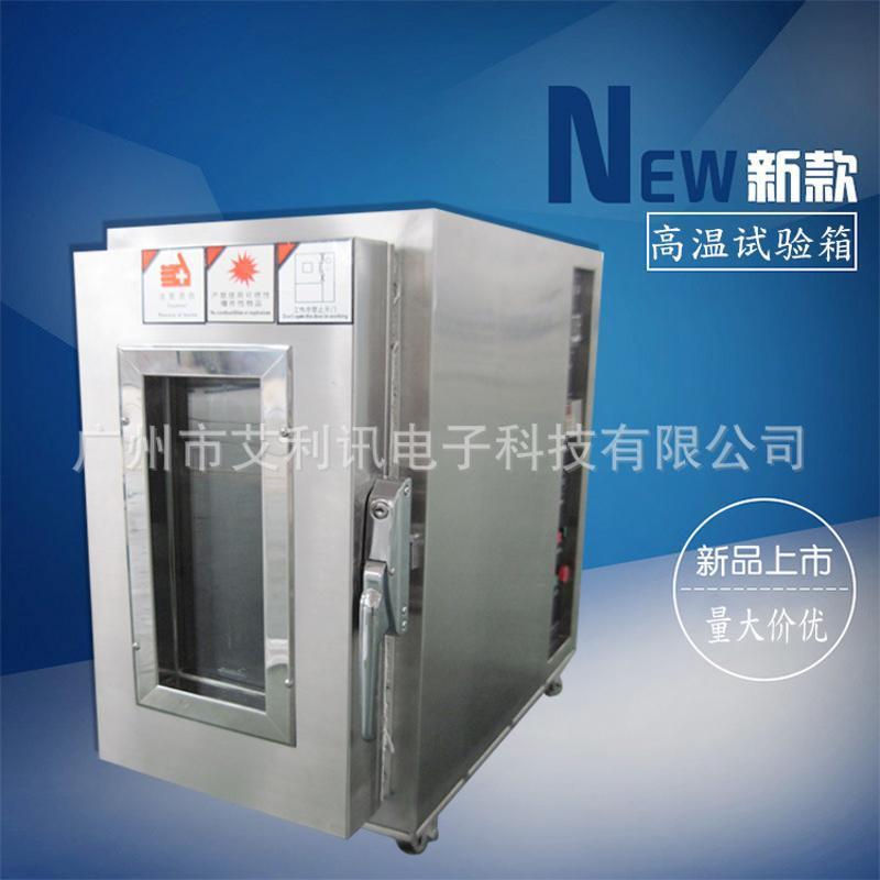 高温箱,干燥箱  烤箱 QX-H123