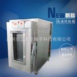 高溫箱,乾燥箱  烤箱 QX-H123