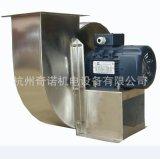 订制4-72-4.0A型1.1KW大风量不锈钢耐酸碱离心风机
