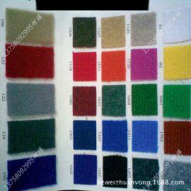 厂家供应多种彩色针刺无纺布_涤纶水刺无纺布_涤纶针刺无纺布