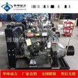 濰坊4110固定動力柴油機102馬力帶大離合器皮帶輪出口