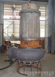 全鑄造不鏽鋼泥砂耐腐蝕清淤泵