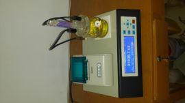 全自动微量水分检测仪,汽油水分检测仪ZTWS-8A