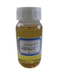 70%无水十二烷基苯磺酸钙甲醇溶液(507C)
