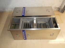 不锈钢餐饮油水分离器