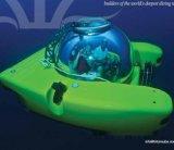 大洋经略代理载人观光潜器 水下潜器