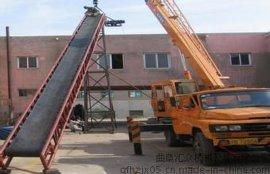 散粮可装车爬坡输送机械 小型散料皮带输送机