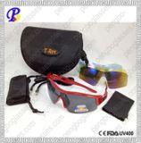 T-REX运动套装眼镜 (BP-6047)