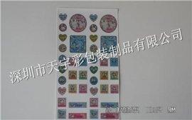 深圳不干胶标签厂 彩色不干胶标签 不干胶贴纸彩色图片