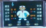 超声波理疗仪器液晶屏