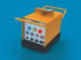 充电式电控永磁铁