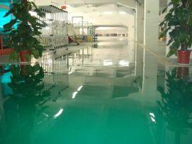 南京环氧地坪材料及施工专业地坪公司