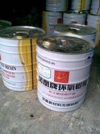 WSR6101环氧树脂