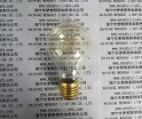 愛迪生燈泡仿古燈A60螺旋形