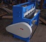 電動機械剪板機(Q11-3×1300)