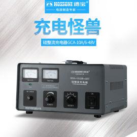 GCA-24V30A电瓶交流充电器