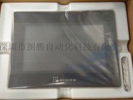 TK6071iQ威纶触摸屏7寸串行接口触摸屏