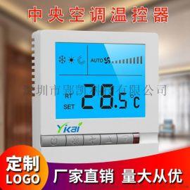 智能液晶温控器 无线温控器 地暖温控器