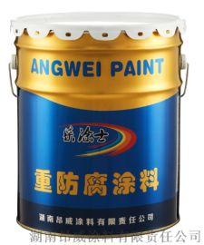 高速公路瓷化涂料 高速公路隧道高分子瓷化涂料