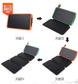 厂家直销6W太阳能充电器 太阳能移动电源