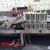 皮帶硫化機定做廠家 全鋁機架硫化機