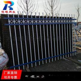 郑州锌钢草坪隔离安全围栏 锌钢隔离栏