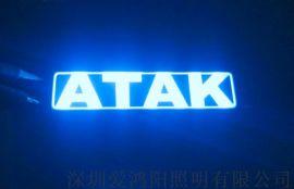 台州led自行车尾灯cob光源专用2V红光