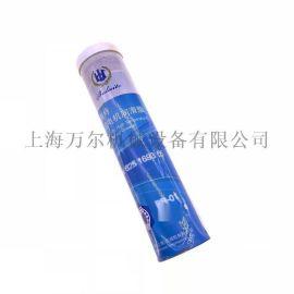原装正品博莱特BLT压缩机轴承润滑脂电机润滑脂1625169355