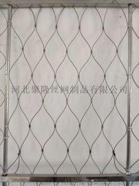 不锈钢绳网  卡扣型动物园防护网