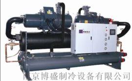 南京水冷却机 南京螺杆式水冷却机 南京水制冷机