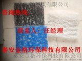 土工席墊滲排水片材產品介紹