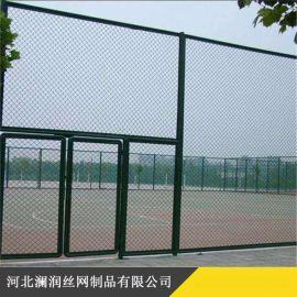 【篮球场围栏网】运动场围网铁丝勾花网防护网定制