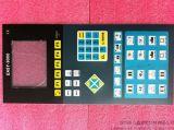 EASY-9000谛州9000注塑机电脑按键贴膜,操作面板纸,贴纸,面板纸