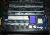 珍珠2048控台 2010控台 老虎触摸DMX512控台 阳光512控台