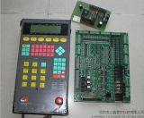 震雄CPC-2.2,CPC-2注塑機電腦,CPU板,IO板,面板