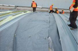 钢结构防水透气膜
