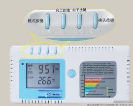 **燃太二氧化碳检测仪ZG106A-M