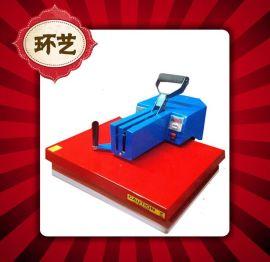 韩式高压摇头印花机球衣热转印机器设备服装T恤印花机奖牌热转印机器 磁砖烫压机