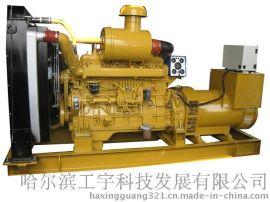汽柴油发电机、配件和维修、汽柴油发电机价格、