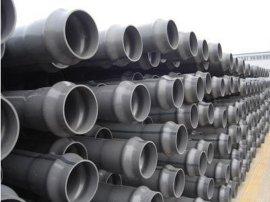 台塑南亚PVC给水管材