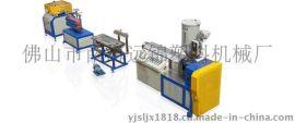 纳米曝气管增氧管挤出生产设备 (YJSJ-55)