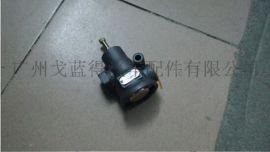 SCANIA斯堪尼亞P124/P164四系列限壓閥1334846/1111066/4750150350