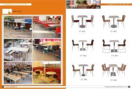 广州名飞BT-F19曲木快餐桌椅,广东快餐桌椅