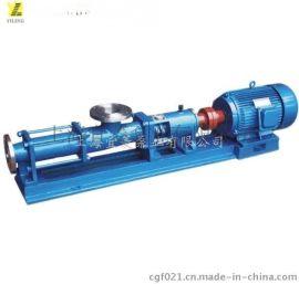 螺杆泵 螺杆式污泥泵